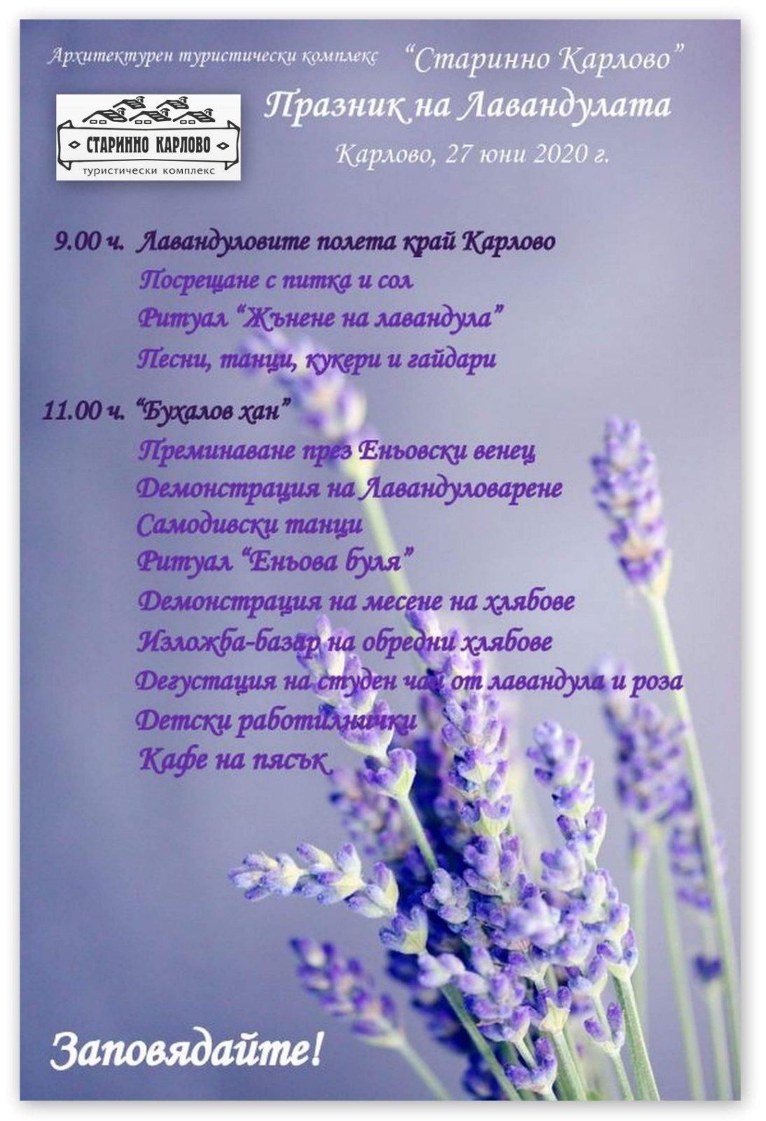 viber_image_2020-06-10_14-23-01
